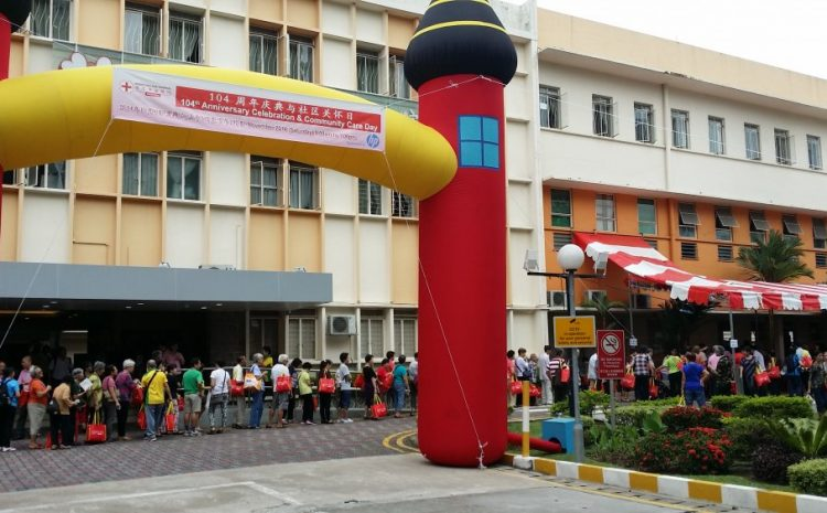 104th Anniversary Celebration and Community Care Day 2014