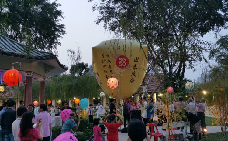 KWSH Mid-Autumn Festival Celebration 2015