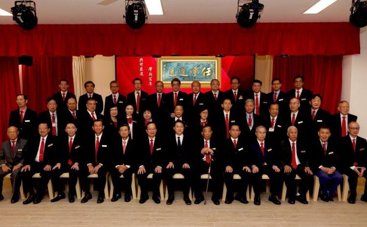 89th Board of Directors Installation Ceremony