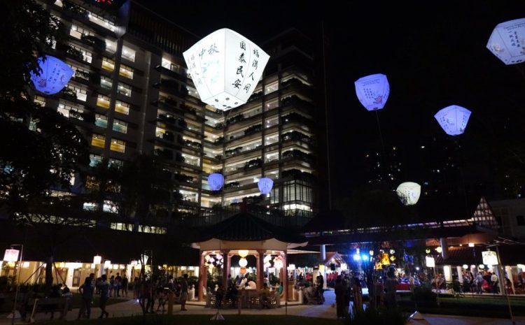 Light A Lantern, Warm A Heart — Annual KWSH Mid-Autumn Festival Celebration 2018