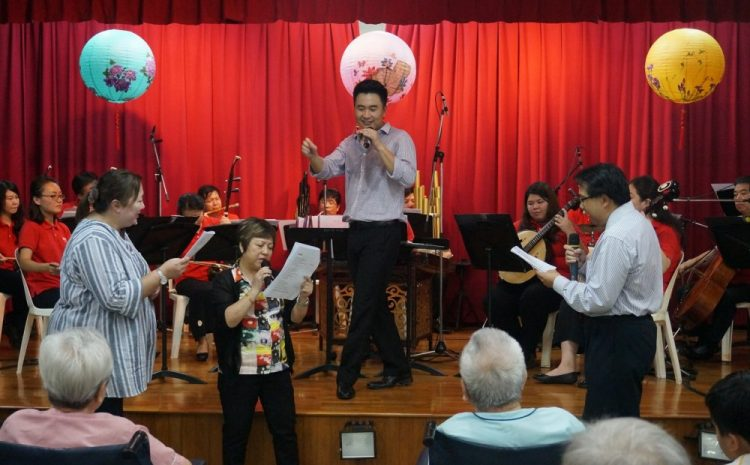Singapore Chinese Orchestra (SCO) Caring Series 2016