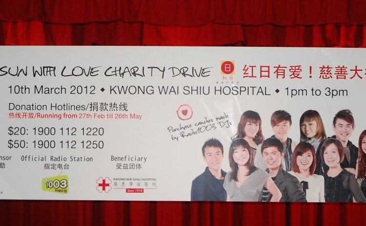 Red Sun With Love Charity Drive
