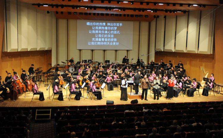 KWSH Charity Concert 2014
