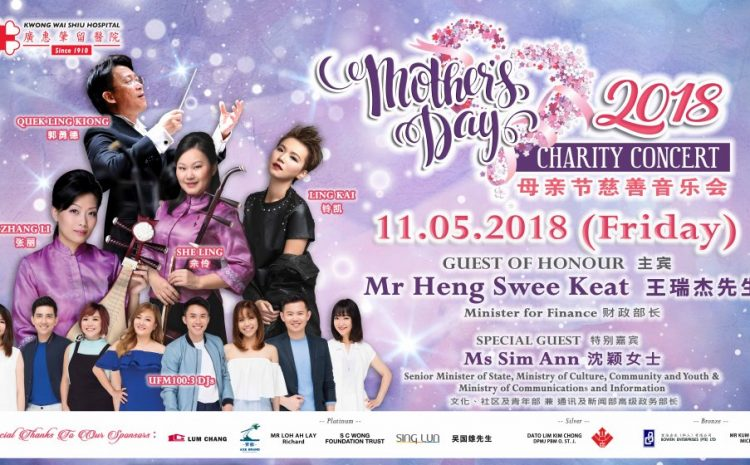Mother's Day Charity Concert 2018