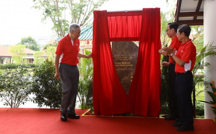 Official Opening of the Redeveloped Kwong Wai Shiu Hospital cum 108th Anniversary Celebration