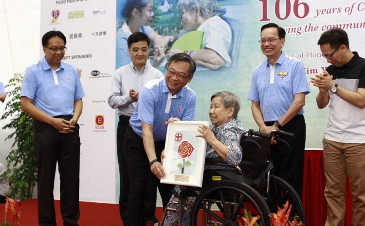 106th Anniversary Celebration and Community Care Day