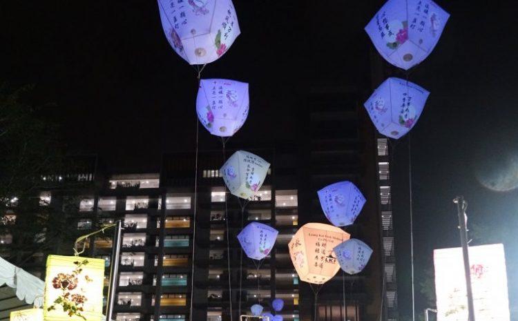 """Light A Lantern, Warm A Heart"": Mid-Autumn Celebration '17 @ KWSH New Building"