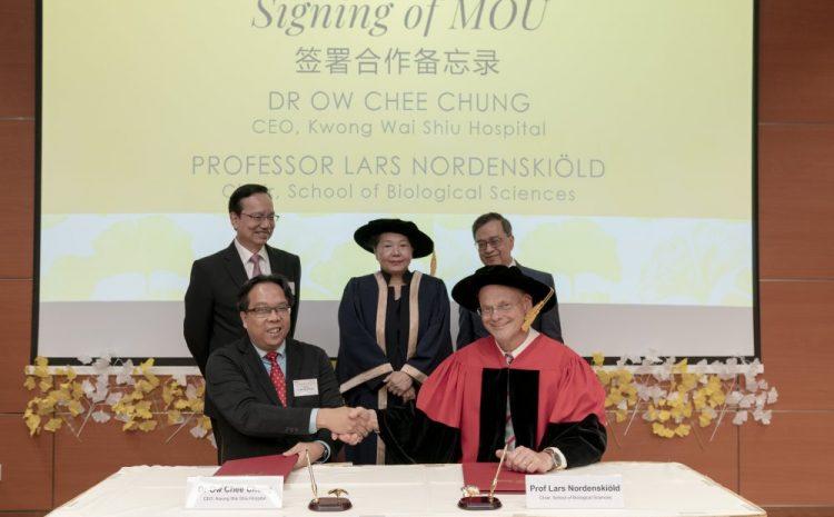 KWSH and NTU pen MOU to Drive TCM Collaboration