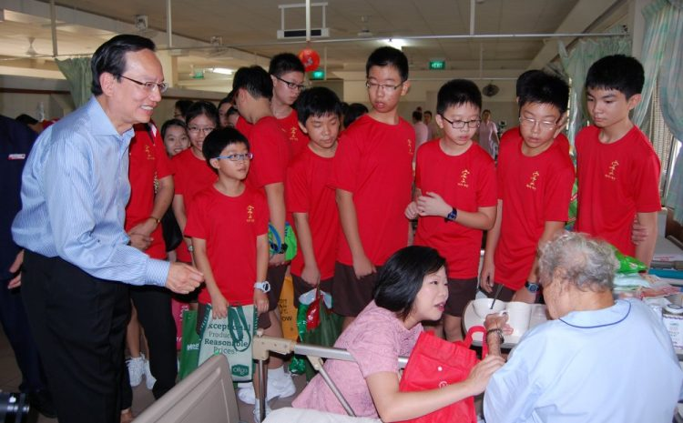 Project CARE 2013 by Hong Wen School