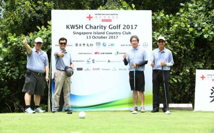 Charity Golf 2017