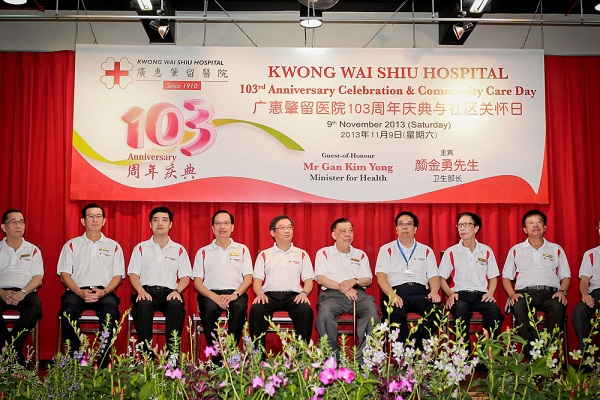 103rd Anniversary Celebration and Community Care Day 2013