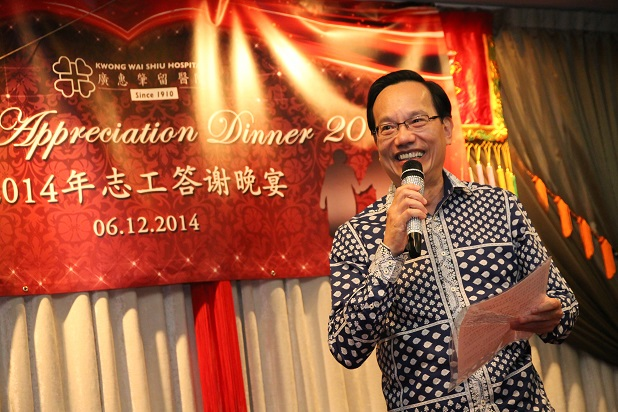 Volunteers Appreciation Dinner 2014